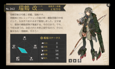 (kancolle_20181207-203750090.png)