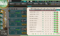 kancolle_20181216-172616516.png