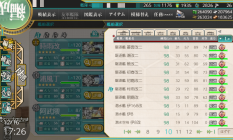 kancolle_20181216-172632369.png
