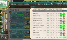 kancolle_20181216-173732705.png