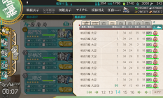 kancolle_20190114-000800725.png