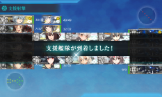 kancolle_20190114-173529831.png