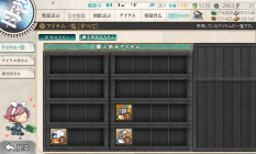 kancolle_20190121-201837805.png