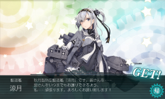KanColle-190122-00001089.png