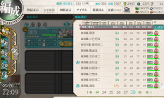kancolle_20190506-220947693.png