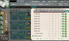 kancolle_20190511-123235541.png