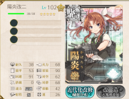 KanColle-190511-07450860.png