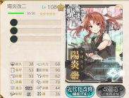 KanColle-190511-23022262.png