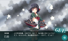 kancolle_20190523-163909075.png