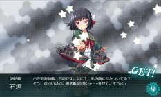 (kancolle_20190524-082049351.png)