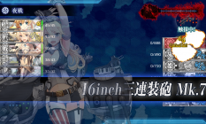 kancolle_20190929-081735286.png
