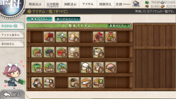 kancolle_20190929-082408412.png