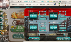 kancolle_20191020-145635165.png