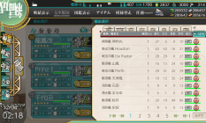(kancolle_20191204-021852573.png)