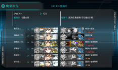 kancolle_20200109-160118258.png
