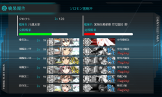 kancolle_20200109-160121412.png