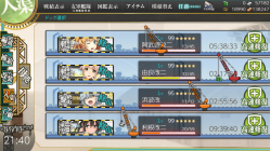 (kancolle_20200113-214031279.png)