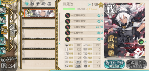 kancolle_200623_093459_01.png