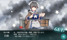 (kancolle_20200630-020410894.png)