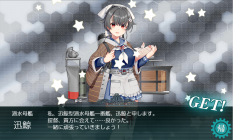(kancolle_20200630-025100201.png)