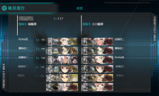 00kancolle_20200703-013830541.png