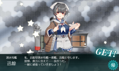 kancolle_20200703-200206452.png
