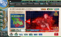 kancolle_20200704-012326813.png
