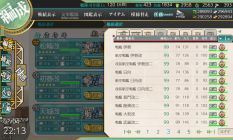(kancolle_20200704-221342095.png)