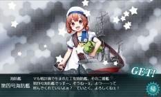 kancolle_20200705-033817833.png