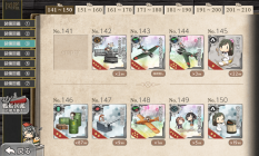 kancolle_20200917-234330598.png