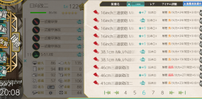 kancolle_200921_200852_01.png