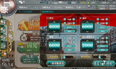 kancolle_20201005-161500367.png