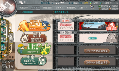 kancolle_20201005-161503564.png