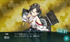 kancolle_20201005-161525502.png