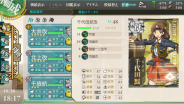 /kancolle_131026_181717_01.png