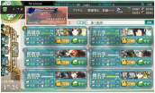 E-4 断念記念(E4_result.png)