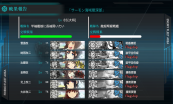 E-5Result画面(MVP北上).png