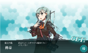 (kancolle_131114_054115_01.png)